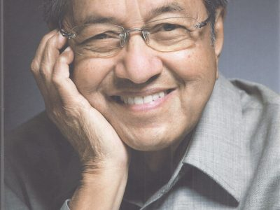 A DOCTOR IN THE HOUSE : THE MEMOIRS OF TUN DR MAHATHIR MOHAMAD