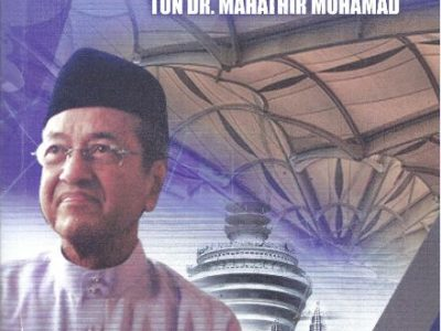 MEREALISASIKAN WAWASAN NEGARA : KOLEKSI UCAPAN PENTING TUN DR. MAHATHIR BIN MOHAMAD = REALISING THE NATIONAL VISION : A COLLECTION OF EXCERPTS TUN DR. MAHATHIR BIN MOHAMAD