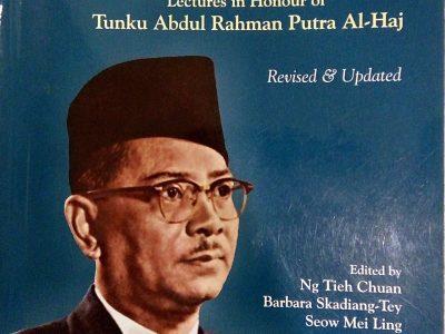 MANAGING MALAYSIA: MANAGEMENT CHALLENGES : LECTURES IN HONOUR OF TUNKU ABDUL RAHMAN PUTRA AL-HAJ