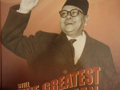 TUNKU STILL THE GREATEST MALAYSIAN: PERSONAL RECOLLECTIONS AND REMINISCENCES OF TUNKU ABDUL RAHMAN PUTRA