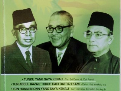 JURNAL BIOGRAFI MALAYSIA; JOURNAL OF MALAYSIAN BIOHRAPHIES