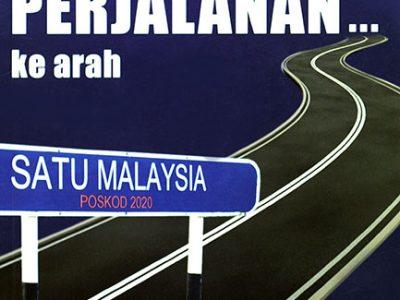 PERJALANAN KE ARAH SATU MALAYSIA
