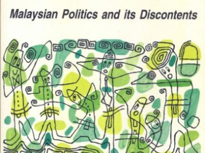 BEYOND MAHATHIR; MALAYSIA POLITICS AND ITS DICONTENTS