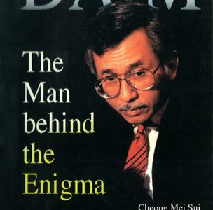 DAIM THE MAN BEHIND THE ENIGMA