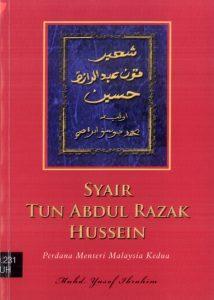 Syair Tun Abdul Razak Hussein: Perdana Menteri Malaysia Kedua